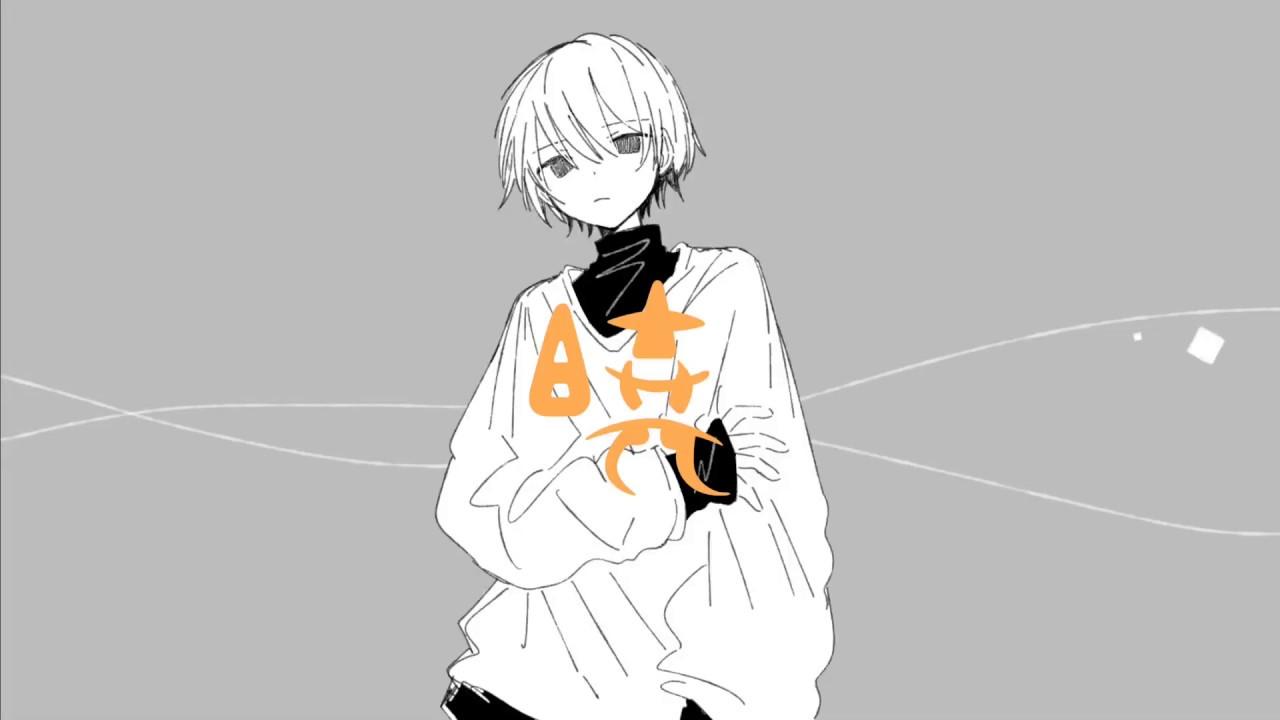 暁 (Akatsuki)