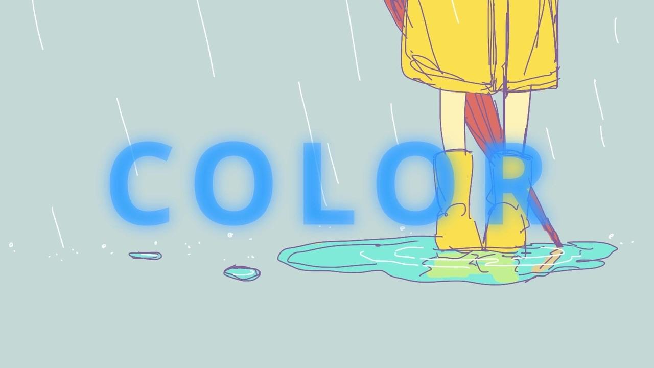 COLOR/Shirokuma Keshigomu
