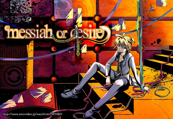 Messiah or desire