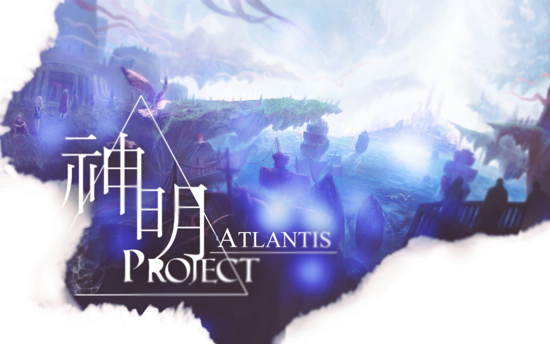 Atlantis/BigSi7E