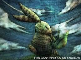 つきうさぎ (Tsuki Usagi)