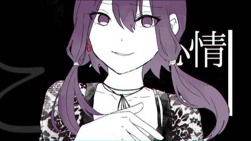 ナナと十字架 (Nana to Juujika)