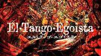 El Tango Egoista.png