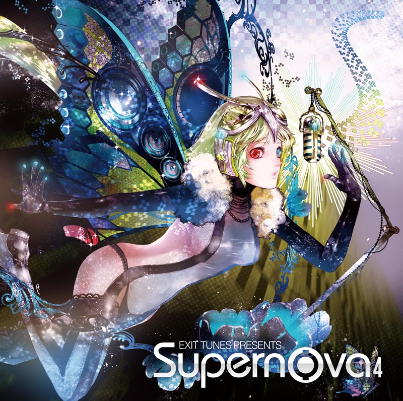 EXIT TUNES PRESENTS Supernova 4 (album)