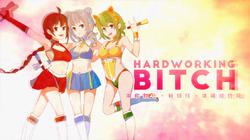 Hardworking Bitch.png
