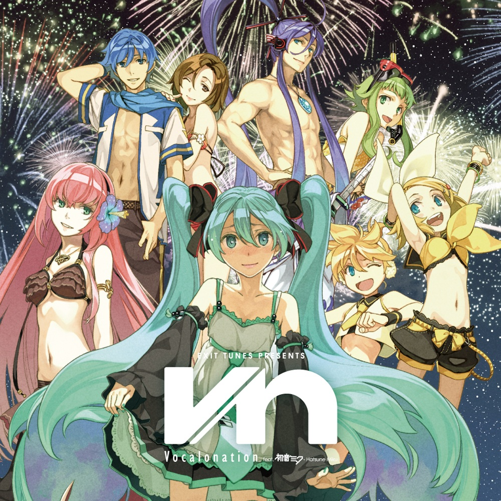 EXIT TUNES PRESENTS Vocalonation feat. 初音ミク (EXIT TUNES PRESENTS Vocalonation feat. Hatsune Miku)