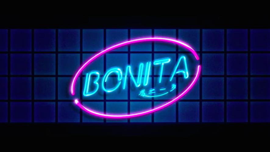 ボニータ (Bonita)