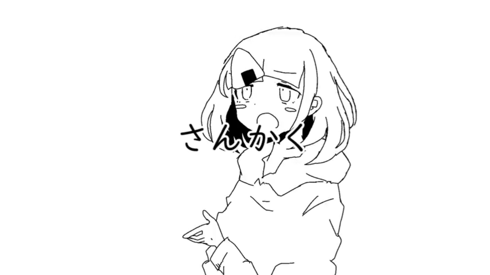 さんかく (Sankaku)