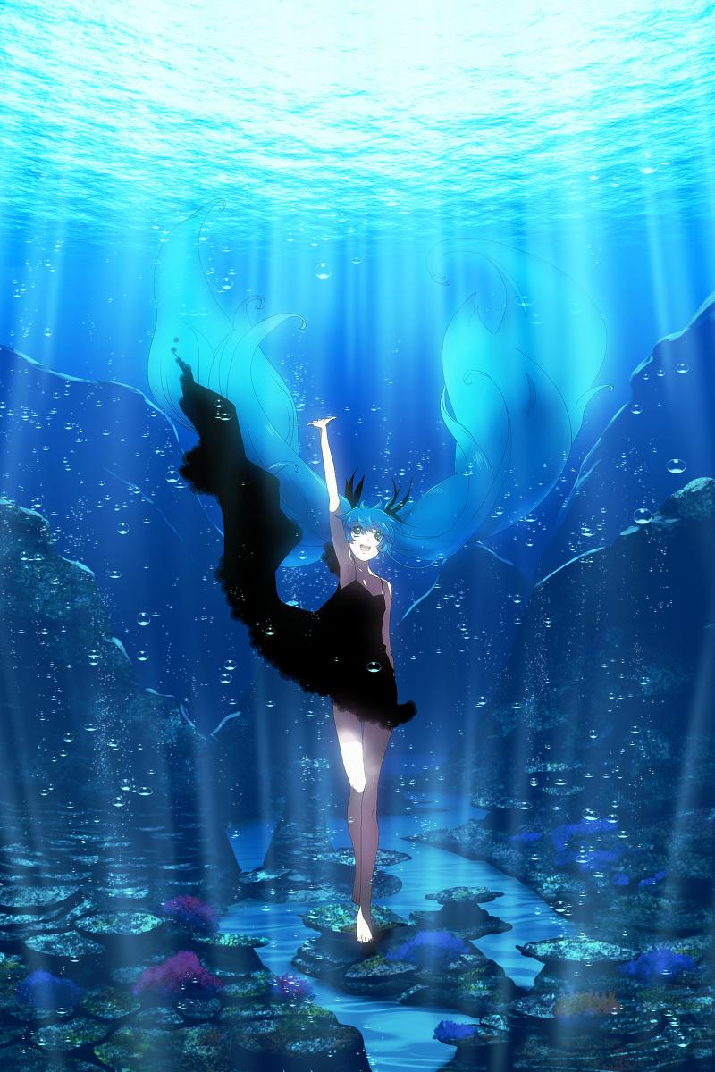 深海少女 (Shinkai Shoujo)