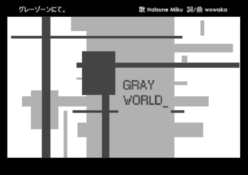 グレーゾーンにて。 (Grey Zone nite.)
