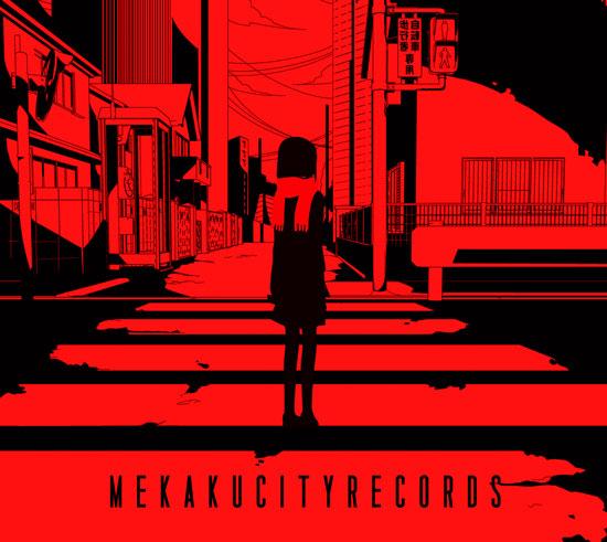 メカクシティレコーズ (MEKAKUCITY RECORDS) (album)