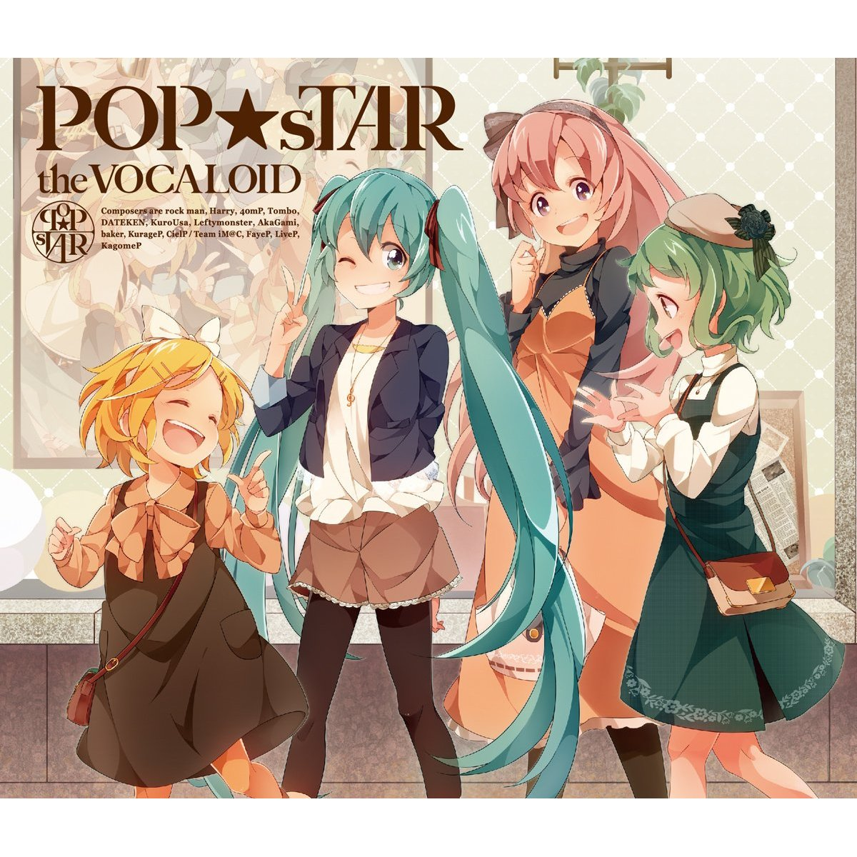 POP★sTAR the VOCALOID (album)