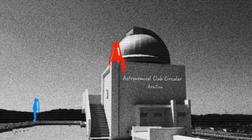 Astronomical Club Circular