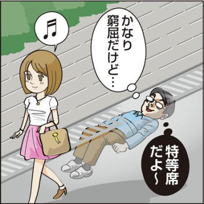 生まれ変わったら道になりたい (Umarekawattara Michi ni Naritai)