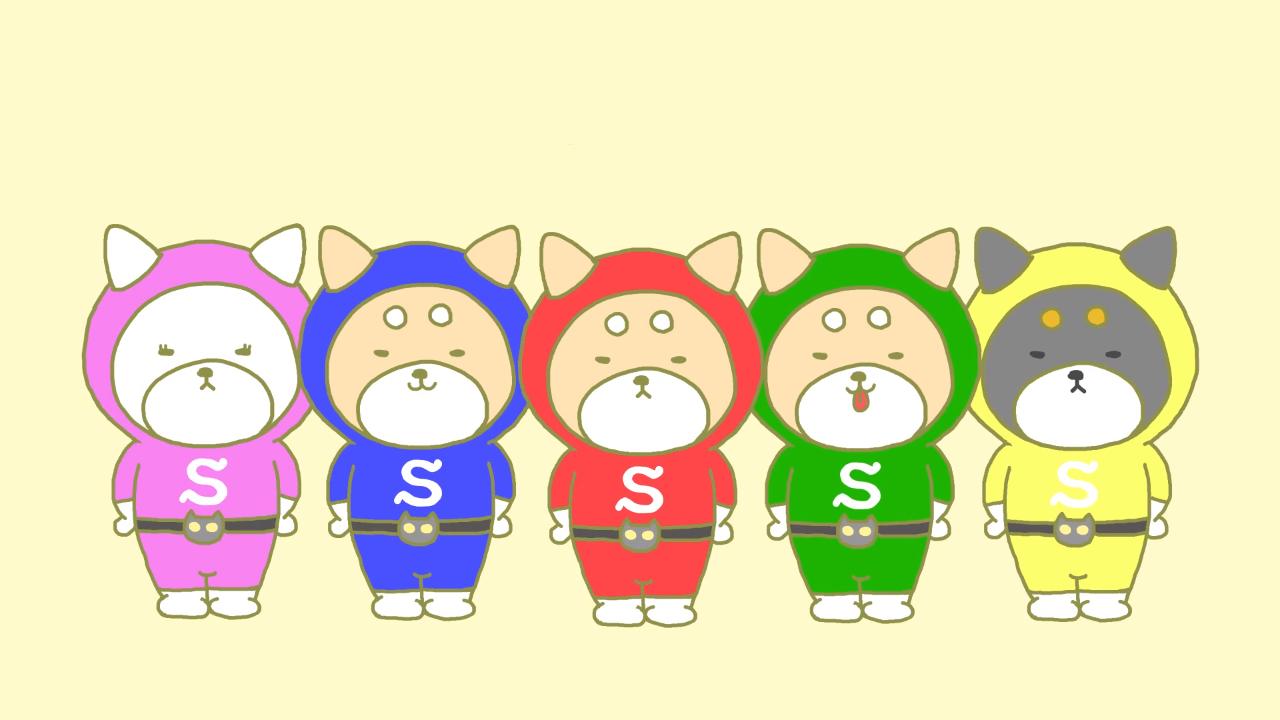 シバレンジャー (Shiba Ranger)