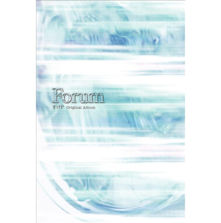 Forum (album)