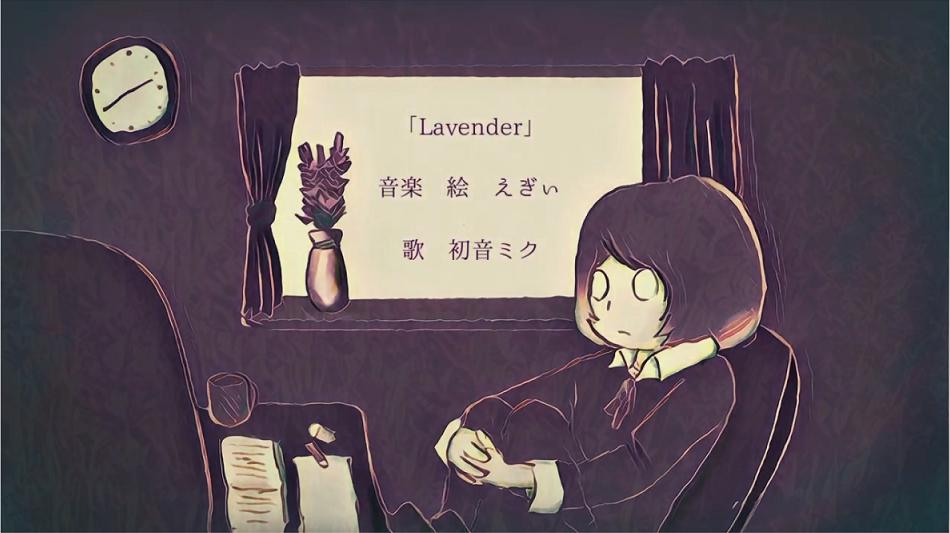 Lavender/Eggui