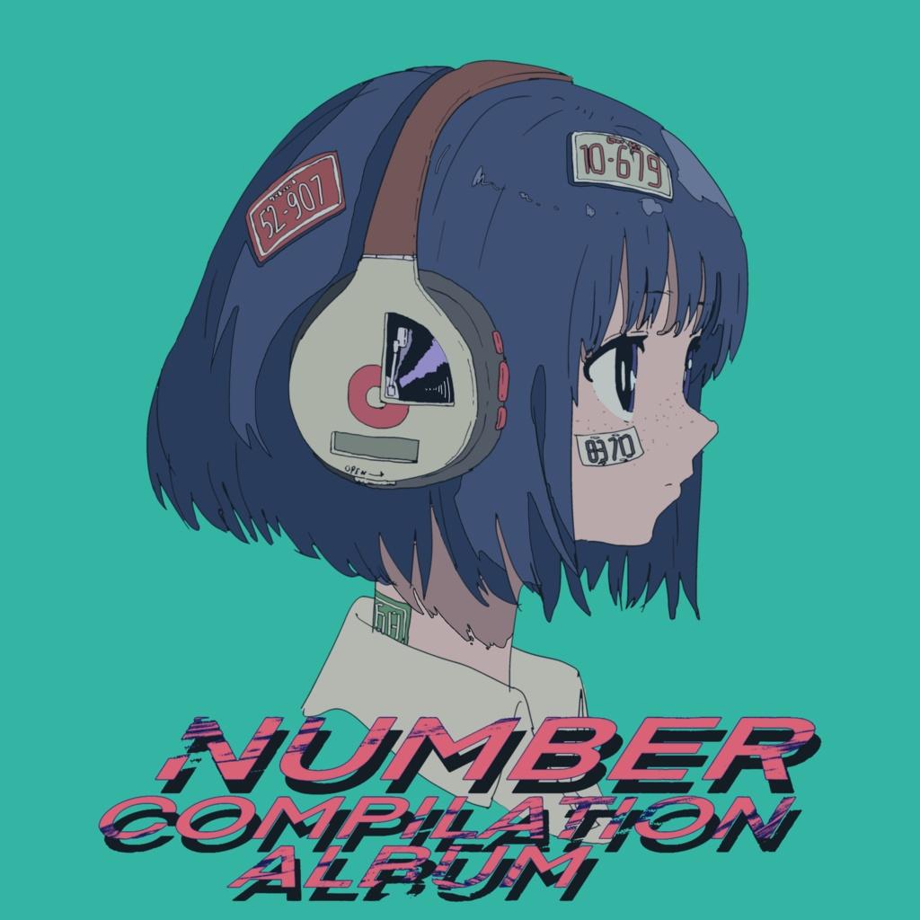 Number Compilation Album (album)
