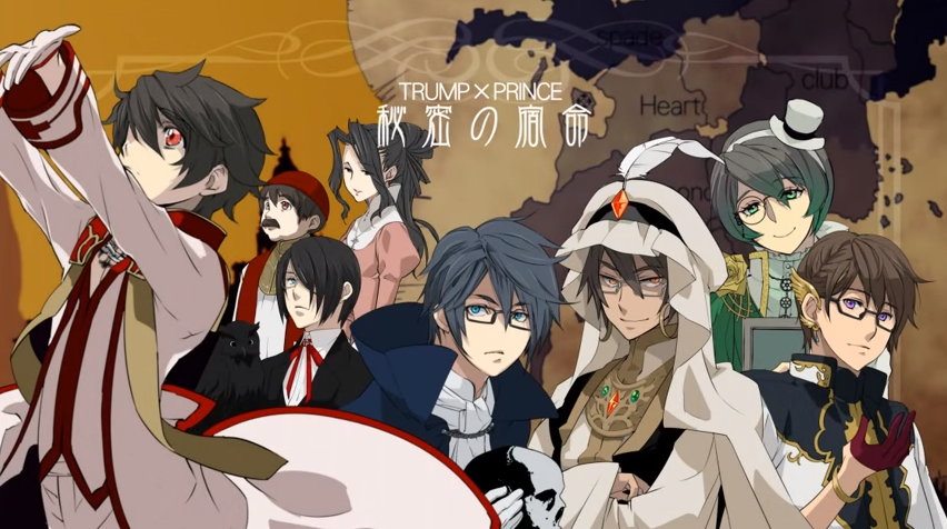 秘密の宿命 (Himitsu no Shukumei)