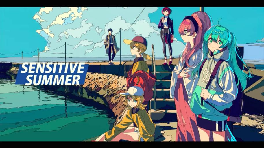 センシティブサマー (Sensitive Summer)