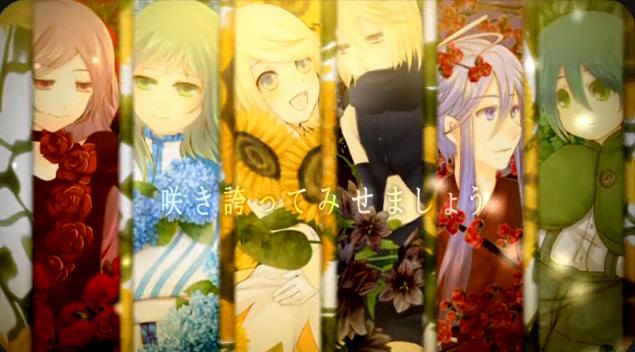 Flowers/toya