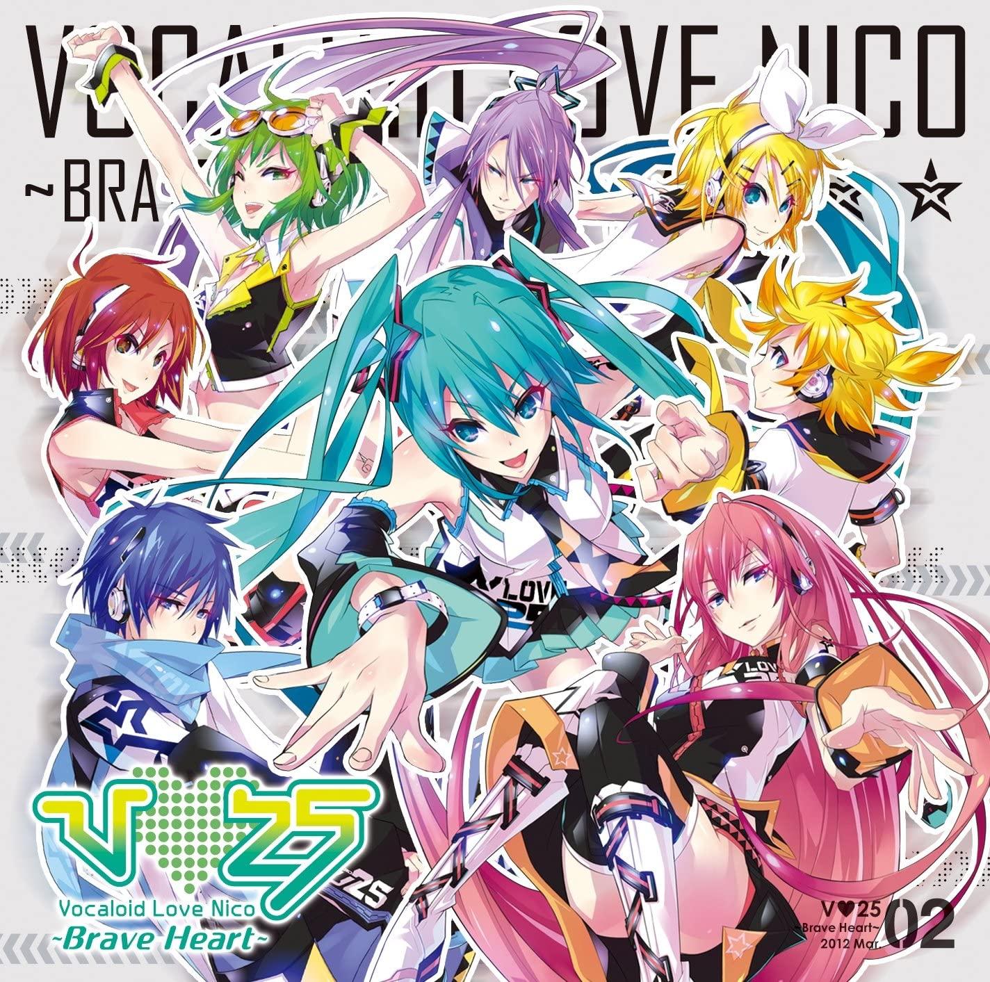 V♥25 -Brave Heart- (V love 25 -Brave Heart-) (album)