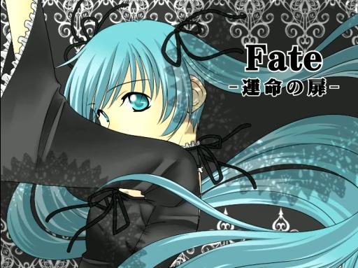 Fate -運命の扉- (Fate -Unmei no Tobira-)