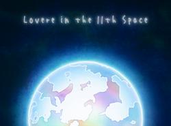 LovereInTheEleventhSpace Yukke.png