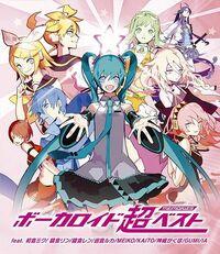 Vocaloid Ultra Best -memories-.jpg