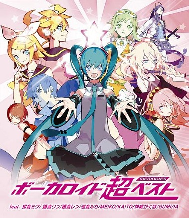 VOCALOID 超BEST -memories- (Vocaloid Ultra Best -memories-) (album)