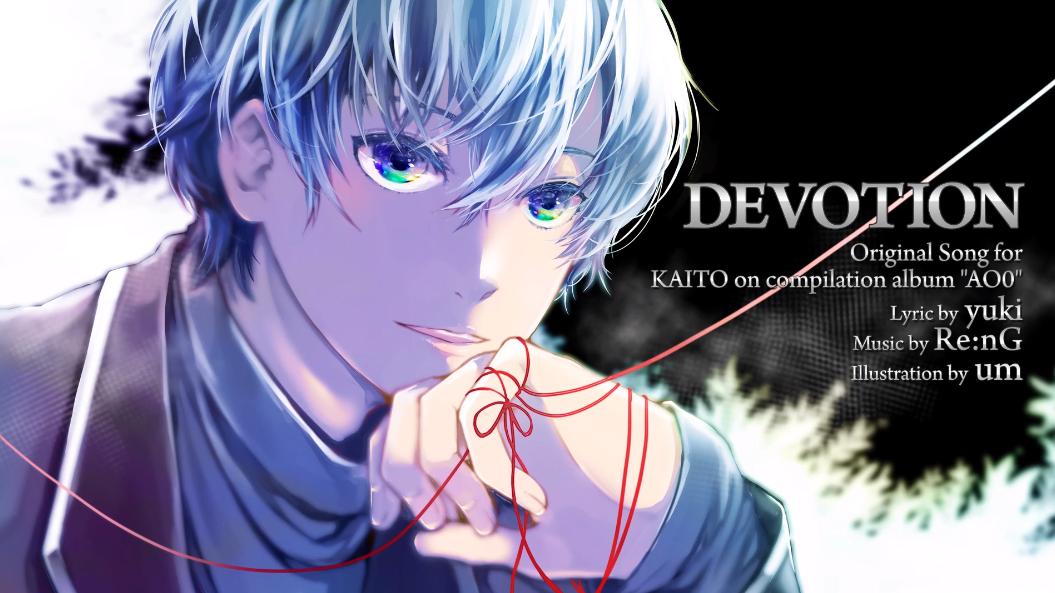 DEVOTION/Re:nG