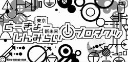 Tokyo Shin Mirai Products.png