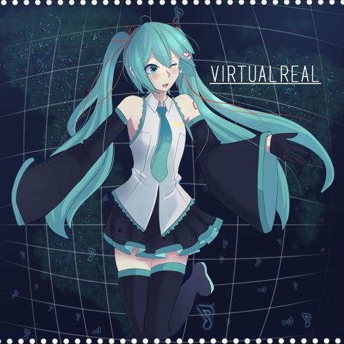 VirtualReal