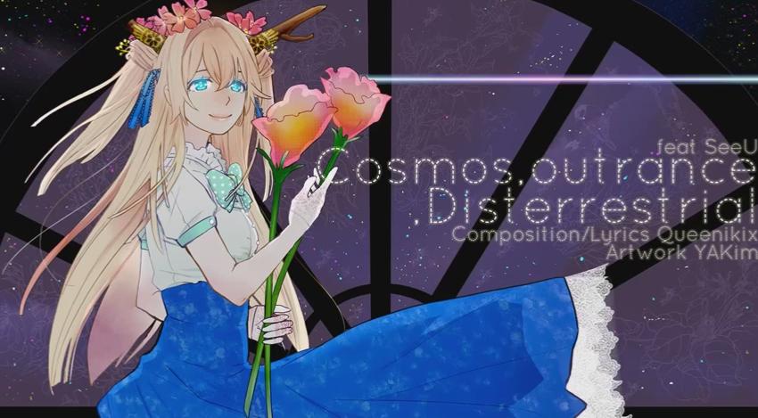 Cosmos, Outrance, Disterrestrial