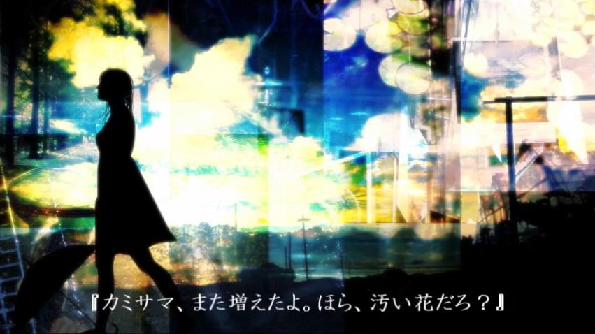 手遅れと花 (Teokure to Hana)
