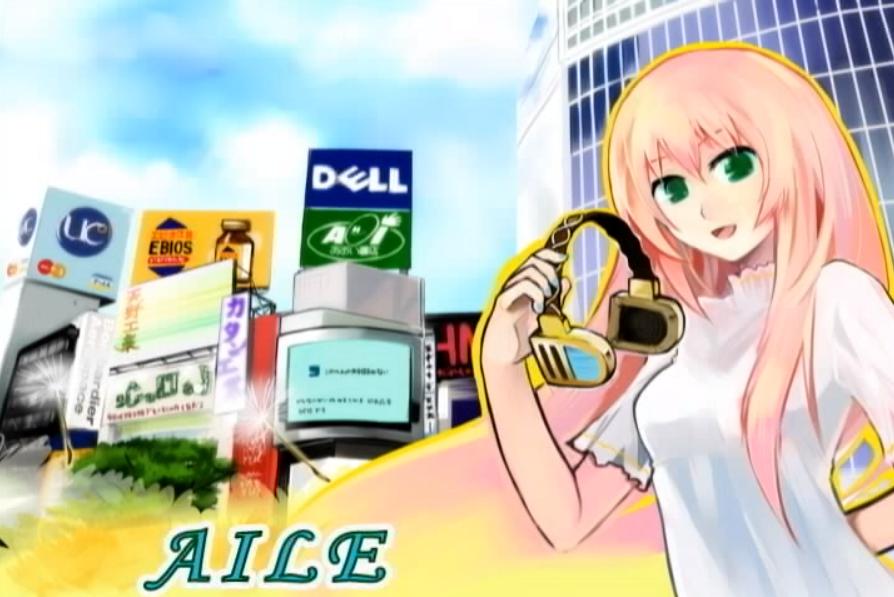 AILE -アイル- (AILE -Aile-)