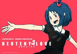 ネオテニーラヴ (Neoteny Love)