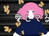 愛 (Ai)/CreepP