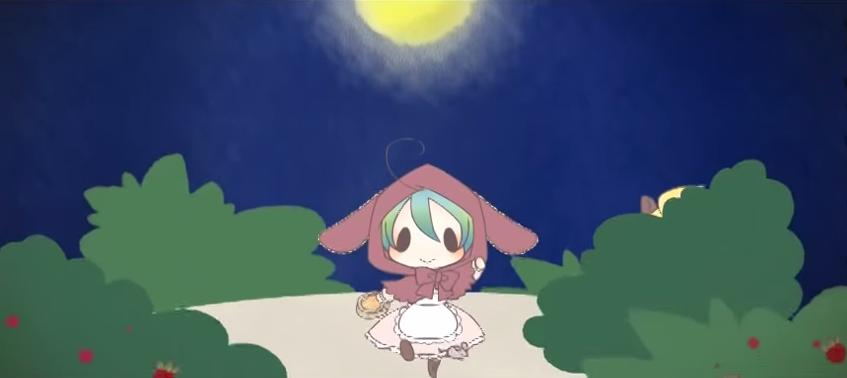 おおかみなんかこわくないッ! (Ookami Nanka Kowakunai!)
