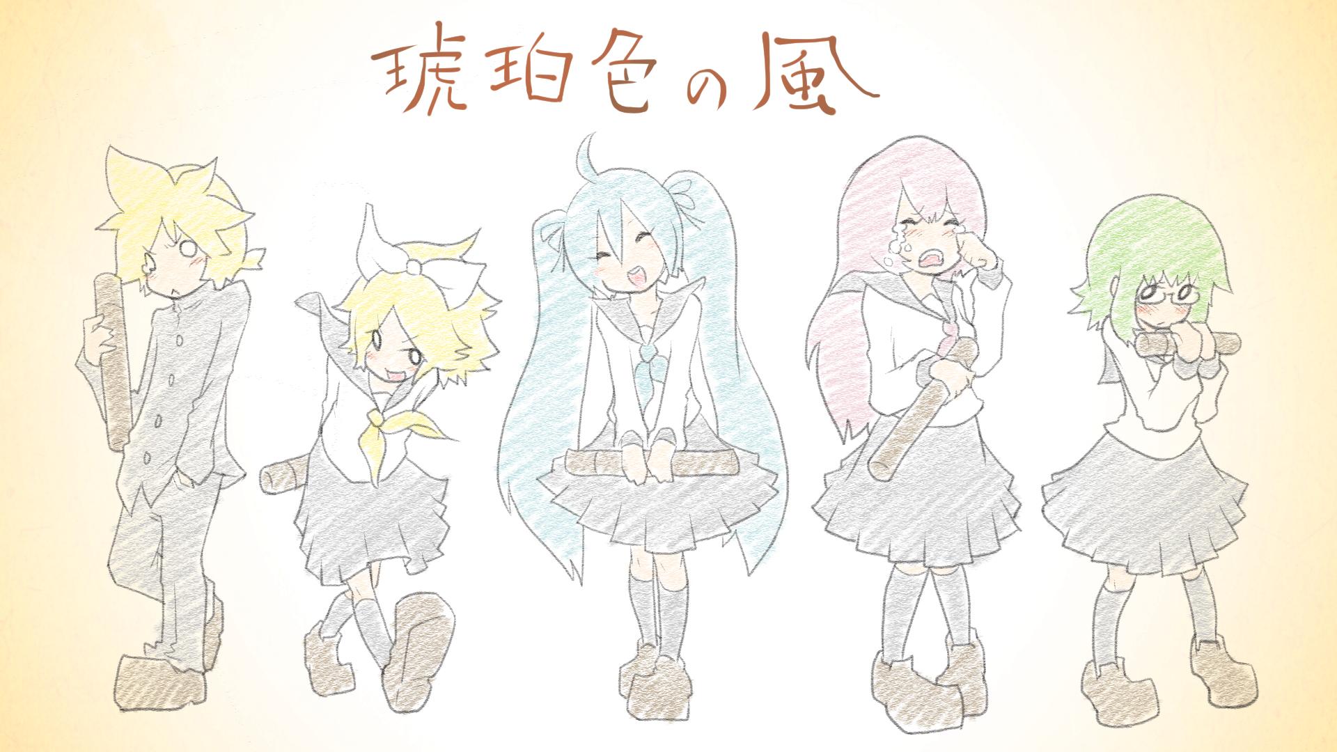 琥珀色の風 (Kohaku Iro no Kaze)
