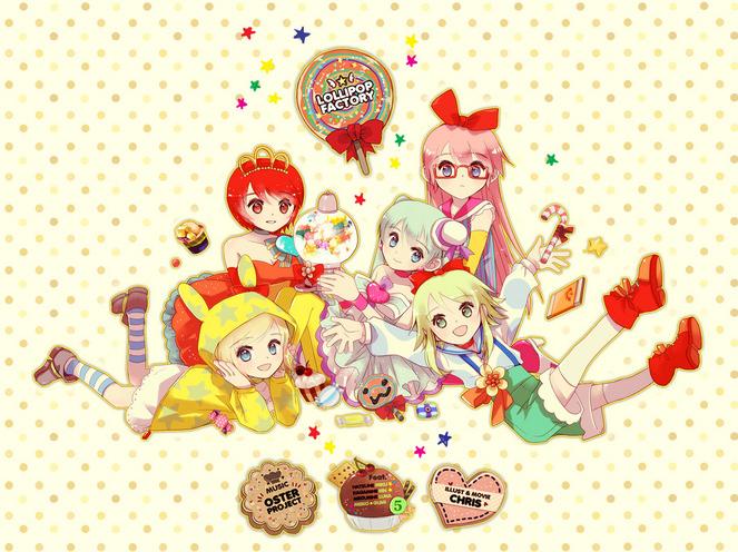 Lollipop Factory