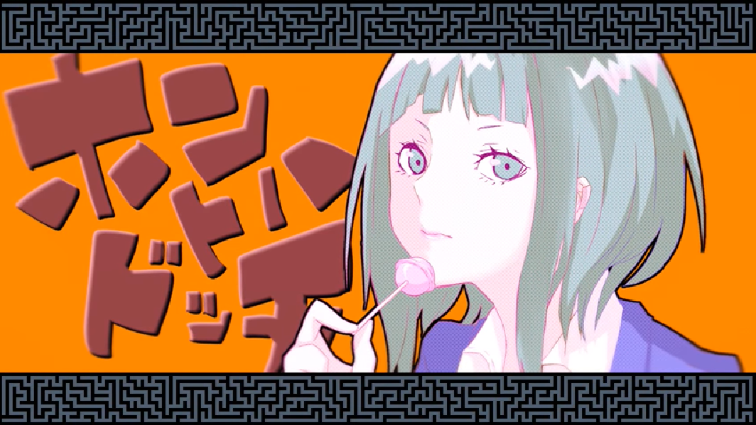 ホントハドッチ (Honto wa Docchi)