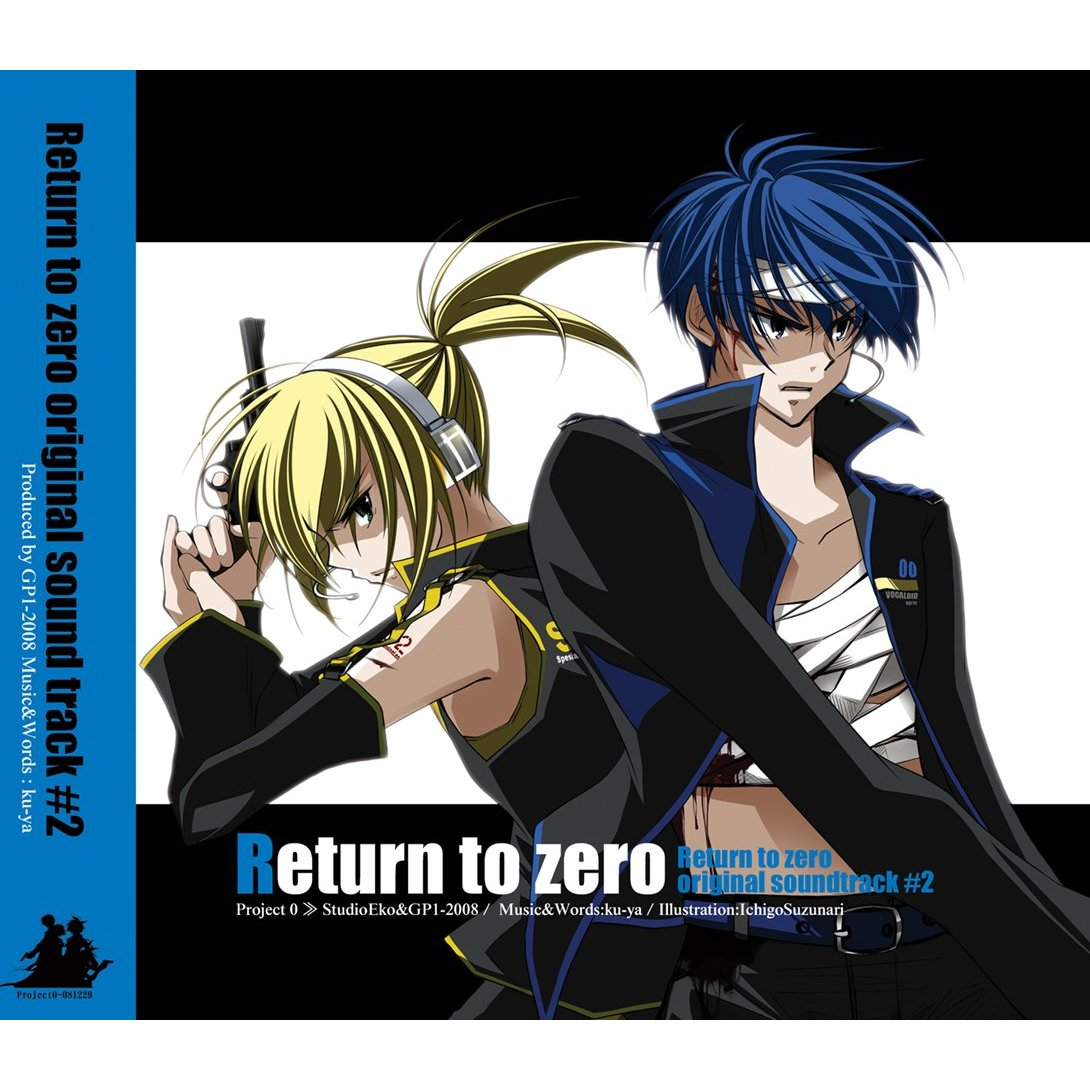 Return to zero original sound track 2 (album)