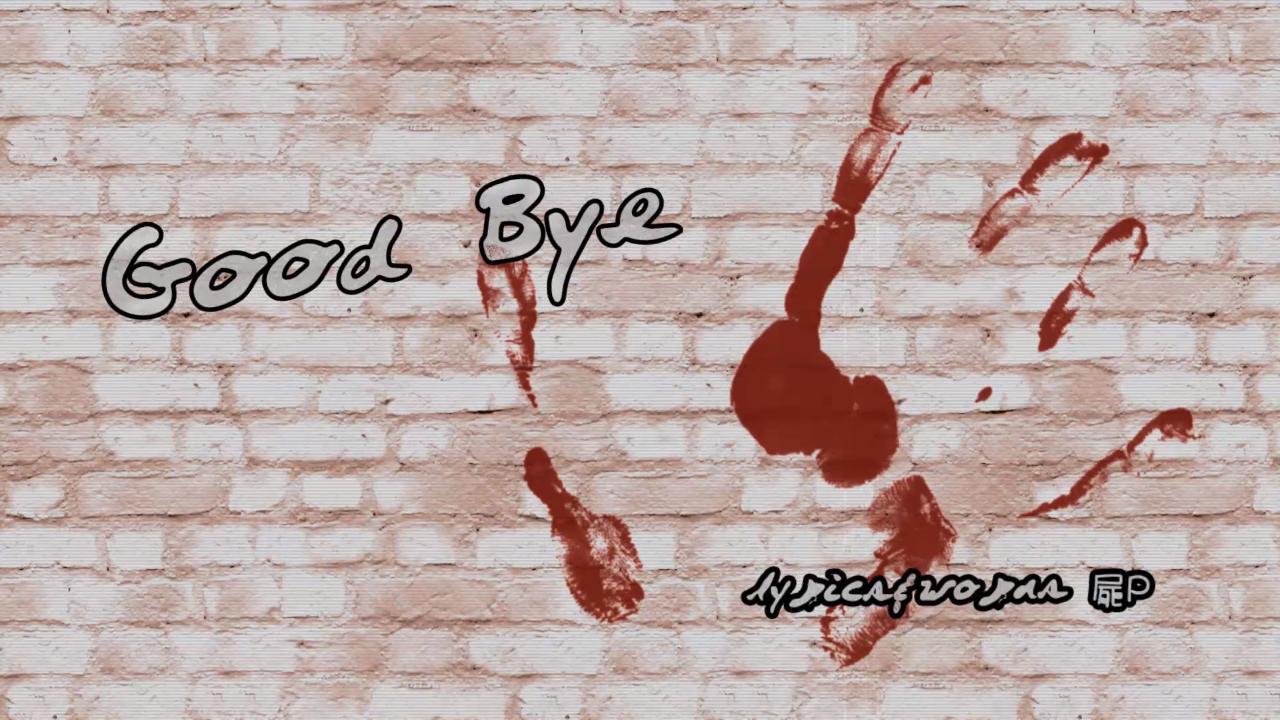 Good-Bye/KabaneP