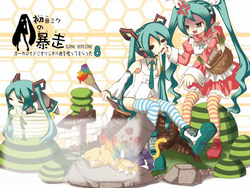 The Rampage of Hatsune Miku (LONG VERSION).png