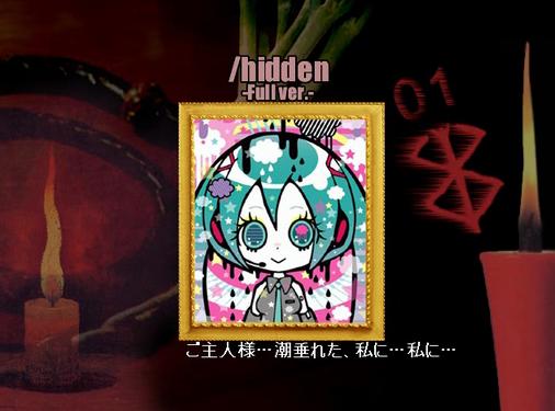 /hidden