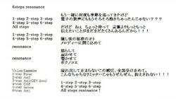 6steps resonance.png