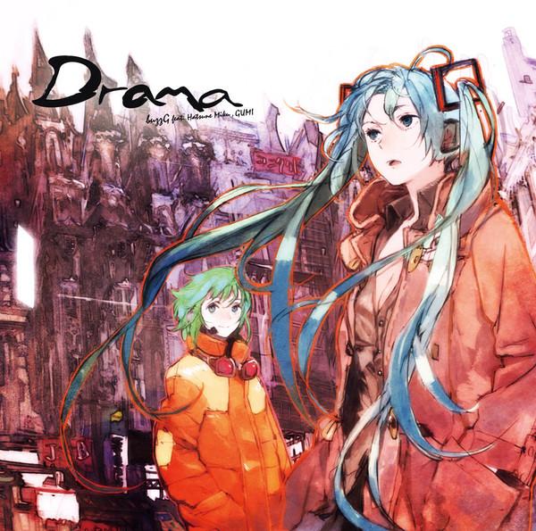 Drama (album)