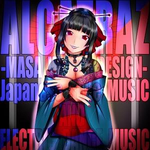 ALCATRAZ (album)