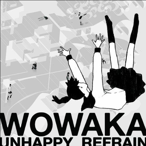 アンハッピーリフレイン (Unhappy Refrain) (album)